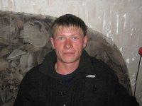 Андрюха Рощепкин, 9 августа , Кривой Рог, id82332942