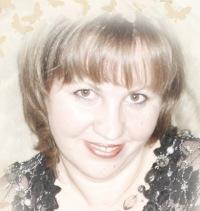 Елена Малышева, 8 августа 1972, Челябинск, id82530358