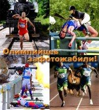 Денис Ученый, Уфа, id87338341