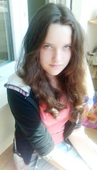 Ольга Кривец, 11 сентября , Саратов, id88809213