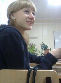 Лариса Рахманова, 8 декабря 1990, Ангарск, id132349015