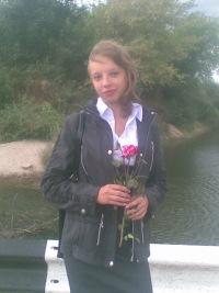Юлия Степаненкова, 20 мая 1995, Киев, id141529447