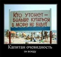 Monkey Luffy, 21 января 1995, Санкт-Петербург, id19466935