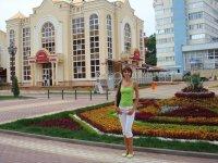 Светлана Егорова, 18 августа 1991, Магадан, id25418924