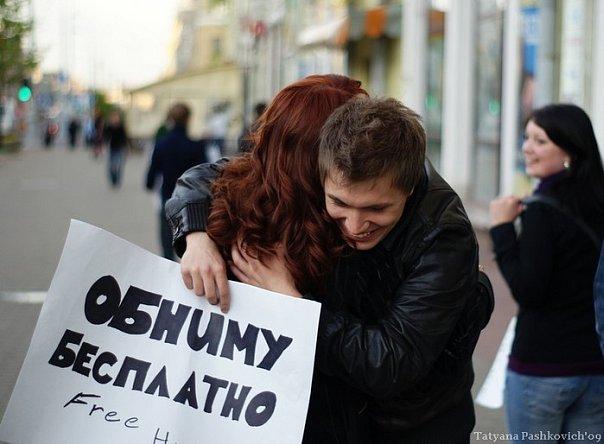 http://cs10339.vkontakte.ru/u32132338/93920321/x_f187a904.jpg