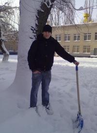 Саша Блигадир, 18 марта , Одесса, id35069252