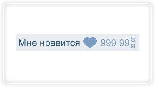 Ошибка видео вконтакте - проверка гостей в контакте.