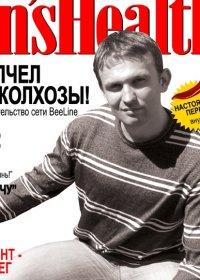 Андрей Олексюк, 5 ноября 1978, Киев, id3518491