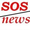 SOS NEWS/НОВОСТИ СПАСЕНИЯ