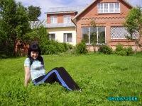 Юлия Баранникова, 31 октября , Самара, id139714845