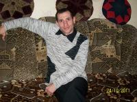 Дмитрий Заика, 5 мая 1981, Алчевск, id151893009