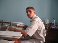 Сергей Костенко, 11 февраля 1985, Славута, id164256872