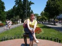 Таня Крутилина, Санкт-Петербург