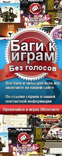 Bad Bad, 2 ноября , Волгоград, id33354818