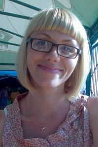 Наталья Кокшарова, 5 июня , Котлас, id39938252