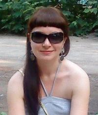 Татьяна Стс, 18 апреля , Пермь, id47871483