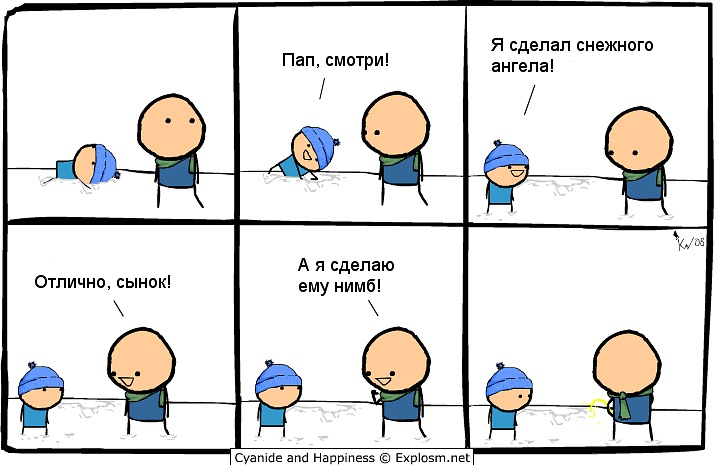 http://cs10340.vkontakte.ru/u5878877/93229842/y_c1d5bdcb.jpg