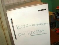 Erg Erg, Донецк, id73391850