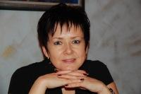 Юлия Герасимова, Москва, id118240620