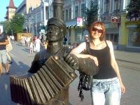 Наталья Дзагоева, 5 ноября 1999, Одесса, id145045462