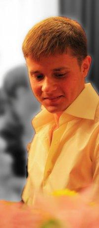 Дмитрий Демков