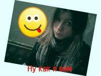 Танюшка Зайка, 3 февраля , Заринск, id158758165