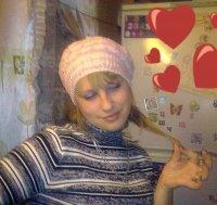 Дарья Дворецкая, 28 марта 1989, Ставище, id34593012