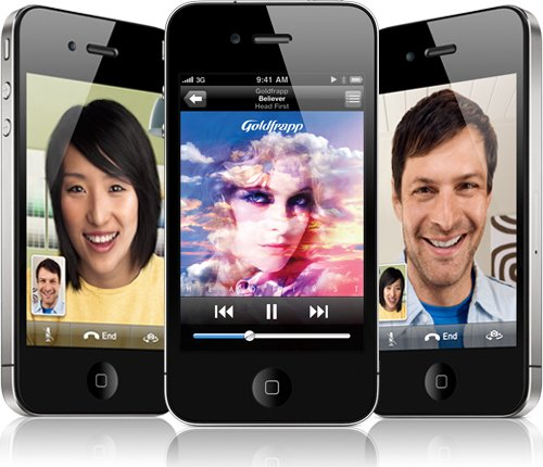 Продажа мобильный.  Купить в интернет-магазине iPhone 3GS Бесплтаная...
