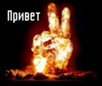 Алексей Бадмаев, 12 июля , Москва, id40578510