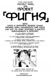 Len Lenev, 31 января 1982, Луцк, id68869090