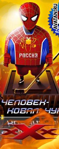 Максим Дерябин, 12 июля , Новосибирск, id74314603