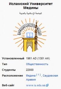 Мчс новости ульяновская область