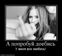 Ваня Зло, 6 июня 1996, Волгоград, id110959313