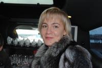 Анастасия Ситдыкова, 9 марта 1983, Москва, id11261003