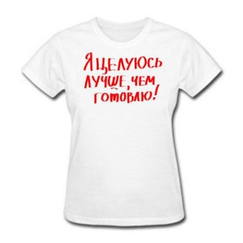 2012 Прикольные майки и футболки заказать.