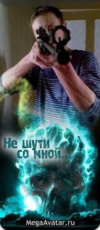 Дмитрий Шмидт, Пенза