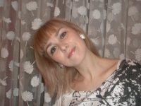 Eleonora Nekrasova, 19 июля 1996, Нижневартовск, id71731378