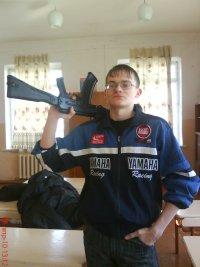 Вадим Родионов, 6 августа 1993, Шумиха, id91890627