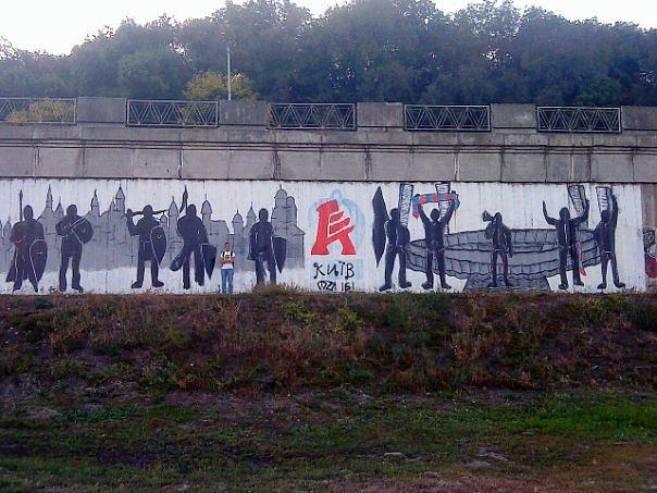 Ultras Grafitti X_baa4cbe0