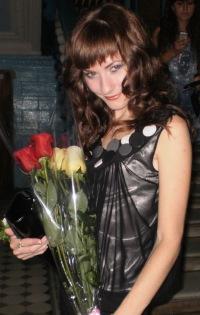 Виктория Ходаковская, 15 марта 1989, Вышгород, id106522384