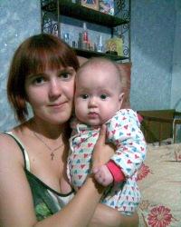 Екатерина Дуничева(щербакова), 1 ноября 1995, Динская, id114995259