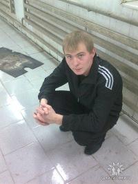 Иван Ермоленко, 6 февраля , Кемерово, id118544042