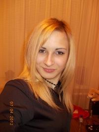 К@тюньк@ Фещенко, 24 ноября 1994, Донецк, id153260502