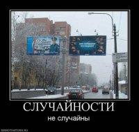 Fdsfs Fsdfsd, 10 ноября 1991, Москва, id72702192