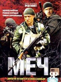российские кино