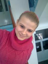 Алена Яковлева, 2 марта 1999, Курган, id101940252