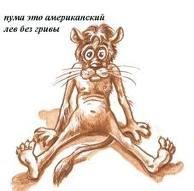 Серый Малиновский, 11 апреля 1995, Ярославль, id117501513