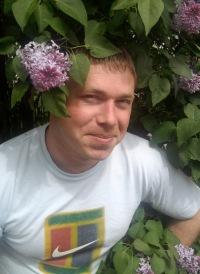 Александр Танасиенко, 17 июля 1979, Винница, id170233372