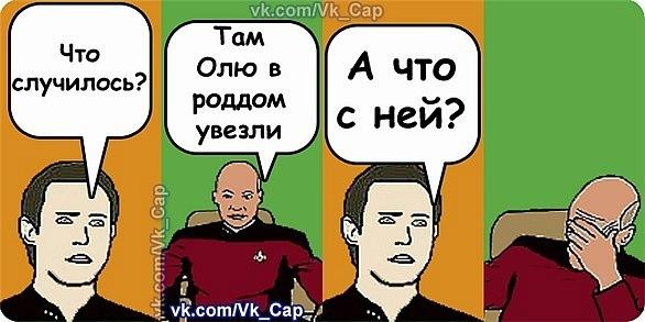 http://cs10344.vkontakte.ru/u43518449/138338783/x_36342518.jpg