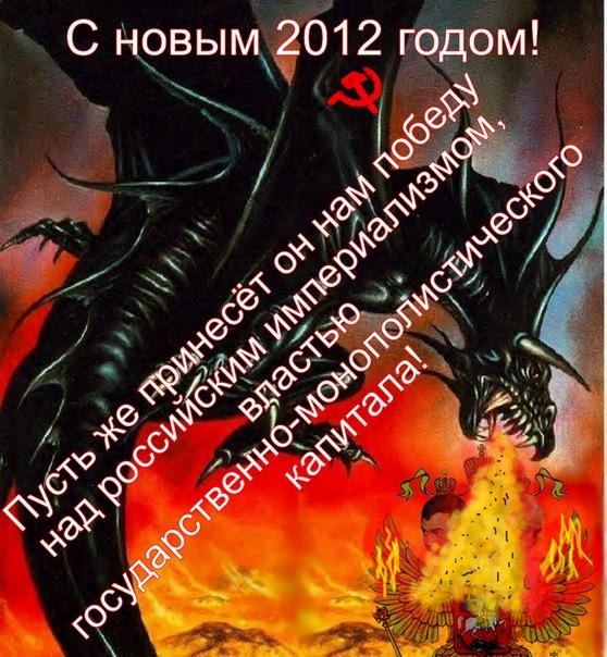 С новым 2012 годом! X_39a3a195
